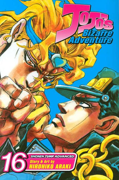 Cover for Jojo's Bizarre Adventure (Viz, 2005 series) #16