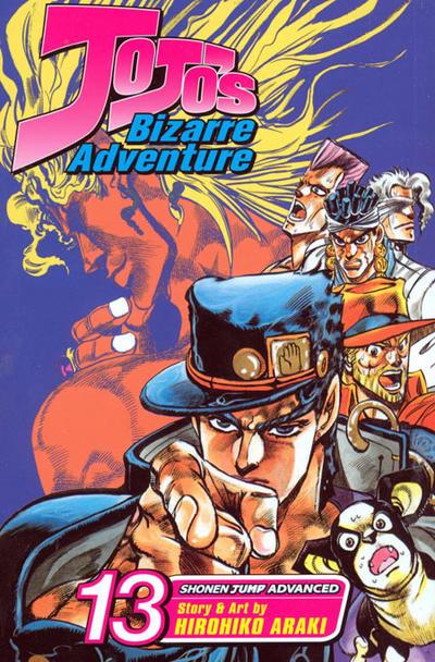 Cover for Jojo's Bizarre Adventure (Viz, 2005 series) #13