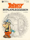 Cover Thumbnail for Asterix (1969 series) #17 - Byplanleggeren