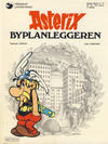 Cover Thumbnail for Asterix (1969 series) #17 - Byplanleggeren [2. opplag]