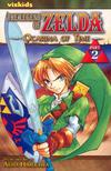 Cover for The Legend of Zelda (Viz, 2008 series) #2