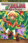 Cover for The Legend of Zelda (Viz, 2008 series) #4