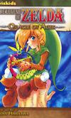Cover for The Legend of Zelda (Viz, 2008 series) #5