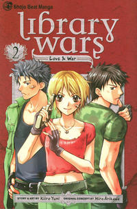Cover Thumbnail for Library Wars (Viz, 2010 series) #2