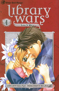 Cover Thumbnail for Library Wars (Viz, 2010 series) #4