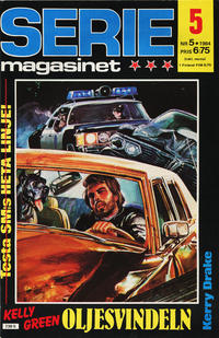 Cover Thumbnail for Seriemagasinet (Semic, 1970 series) #5/1984