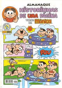 Cover Thumbnail for Almanaque Historinhas de Uma Página (Panini Brasil, 2007 series) #3