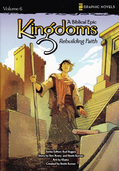 Cover for Kingdoms (HarperCollins, 2007 series) #6 - Rebuilding Faith