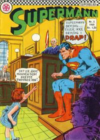 Cover Thumbnail for Supermann (Serieforlaget / Se-Bladene / Stabenfeldt, 1966 series) #5/1969