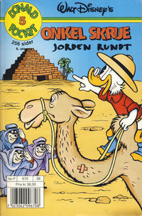 Cover Thumbnail for Donald Pocket (Hjemmet / Egmont, 1968 series) #5 - Onkel Skrue jorden rundt [4. opplag]