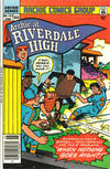 Cover for Archie at Riverdale High (Archie, 1972 series) #103
