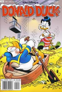 Cover Thumbnail for Donald Duck & Co (Hjemmet / Egmont, 1948 series) #7/2012