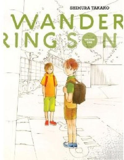 Cover for Wandering Son (Fantagraphics, 2011 series) #1
