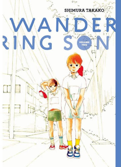 Cover for Wandering Son (Fantagraphics, 2011 series) #2
