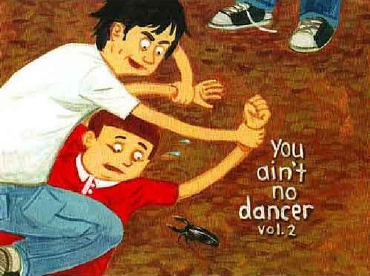 Cover for You Ain't No Dancer (New Reliable Press, 2005 series) #2