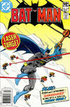 Cover Thumbnail for Batman (1940 series) #333 [Newsstand]