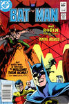 Cover for Batman (DC, 1940 series) #348 [Direct Edition]