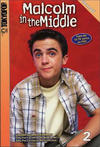 Cover for Malcolm in the Middle (Tokyopop, 2004 series) #2