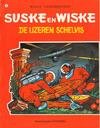 Cover for Suske en Wiske (Standaard Uitgeverij, 1967 series) #76 - De ijzeren schelvis