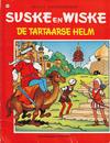 Cover for Suske en Wiske (Standaard Uitgeverij, 1967 series) #114 - De Tartaarse helm [Herdruk 1975]
