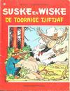 Cover for Suske en Wiske (Standaard Uitgeverij, 1967 series) #117 - De toornige tjiftjaf