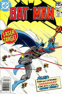 Cover Thumbnail for Batman (DC, 1940 series) #333 [Newsstand]
