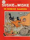 Cover Thumbnail for Suske en Wiske (1967 series) #206 - De bonkige baarden [Eerste druk]