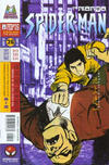 Cover for Spider-Man: The Manga (Marvel, 1997 series) #26