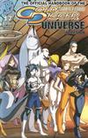 Cover for Gold Digger Sourcebook (Antarctic Press, 2006 series) #17