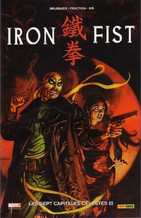Cover Thumbnail for 100% Marvel : Iron Fist (Panini France, 2008 series) #2