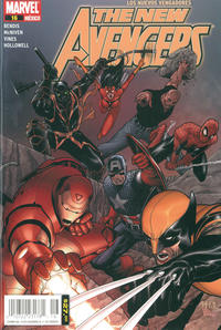Cover Thumbnail for Los Nuevos Vengadores, the New Avengers (Editorial Televisa, 2006 series) #16