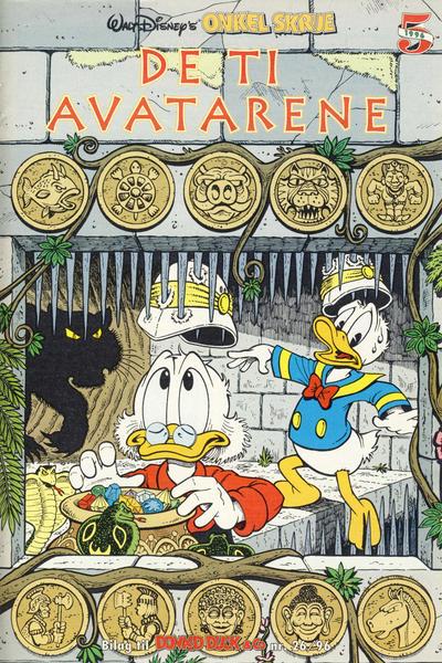 Cover for Donald Duck & Co Ekstra [Bilag til Donald Duck & Co] (Hjemmet / Egmont, 1985 series) #5/1996