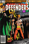 Cover for The Defenders (Marvel, 1972 series) #120 [Newsstand]