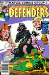 Cover for The Defenders (Marvel, 1972 series) #123 [Newsstand]