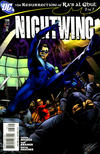 Cover Thumbnail for Nightwing (1996 series) #138 [Don Kramer Variant (2nd Print)]