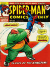 Cover for Spider-Man Comics Weekly (Marvel UK, 1973 series) #58
