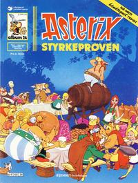 Cover Thumbnail for Asterix (Hjemmet / Egmont, 1969 series) #24 - Styrkeprøven [3. opplag]