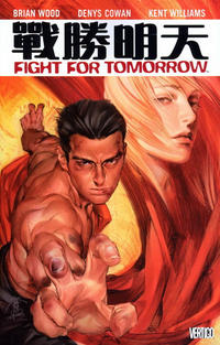 Cover Thumbnail for Fight for Tomorrow (DC, 2008 series)