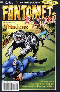Cover Thumbnail for Fantomets krønike (Hjemmet / Egmont, 1998 series) #8/2008