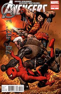 Cover Thumbnail for Avengers: X-Sanction (Marvel, 2012 series) #4 [Variant Cover by Steve Skroce]