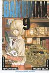 Cover for Bakuman (Viz, 2010 series) #9
