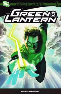 Cover Thumbnail for Green Lantern de Geoff Johns (Planeta DeAgostini, 2011 series) #1