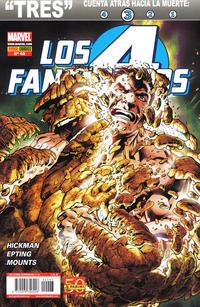 Cover Thumbnail for Los 4 Fantásticos (Panini España, 2008 series) #43