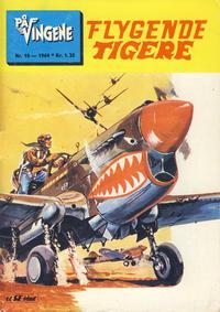 Cover Thumbnail for På Vingene (Serieforlaget / Se-Bladene / Stabenfeldt, 1963 series) #10/1964