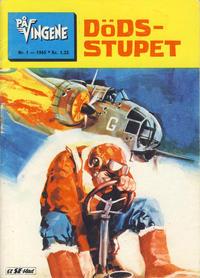 Cover Thumbnail for På Vingene (Serieforlaget / Se-Bladene / Stabenfeldt, 1963 series) #1/1965