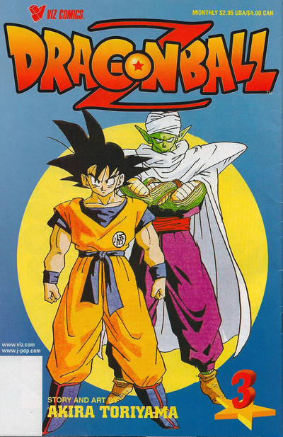 Cover for Dragon Ball Z (Viz, 1998 series) #3