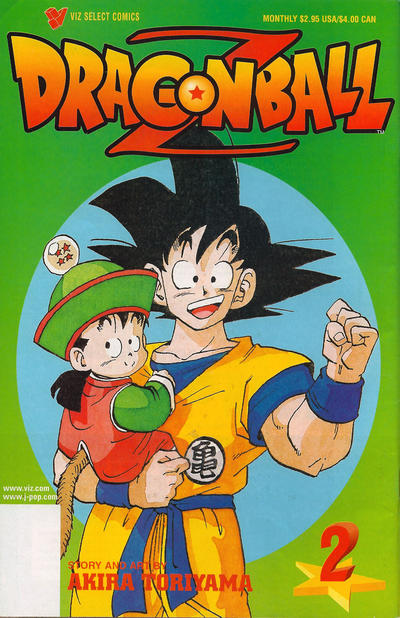 Cover for Dragon Ball Z (Viz, 1998 series) #2