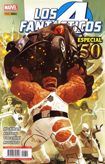 Cover for Los 4 Fantásticos (Panini España, 2008 series) #50