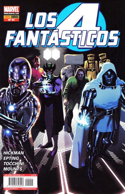 Cover for Los 4 Fantásticos (Panini España, 2008 series) #51