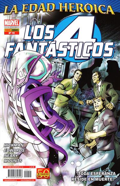 Cover for Los 4 Fantásticos (Panini España, 2008 series) #41